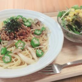 納豆と秋きのこのやみつき和風パスタミニサラダ付き
